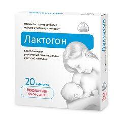 Лактогон - аналог млекоін