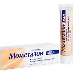 Мазь Мометазон для зовнішнього застосування