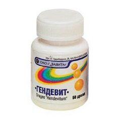 Гендевит - аналог мультивітамінів