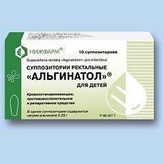 Альгінатол - аналог натальсід
