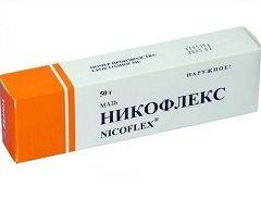 Никофлекс - мазь, що надає протизапальну дію