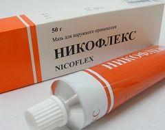 Форма випуску никофлекс - мазь для зовнішнього застосування