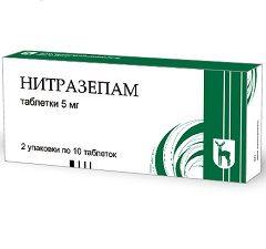 Таблетки Нітразепам 5 мг
