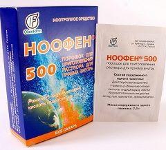 Ноофен в формі порошку для приготування розчину для прийому всередину