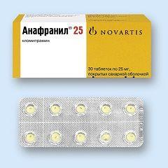Анафраніл - один з препаратів для лікування обсесивно-компульсивного розладу