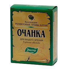 Очанка - трава для лікування очних хвороб