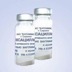 антибіотик Оксациллин