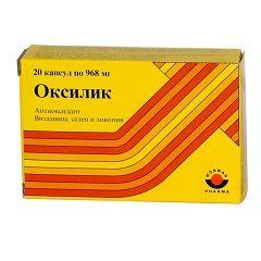Капсули Оксілік по 968 мг
