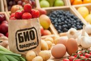 Органічна їжа - переплачувати чи ні?