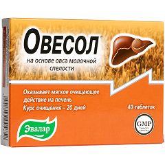 БАД Овесол в таблетках