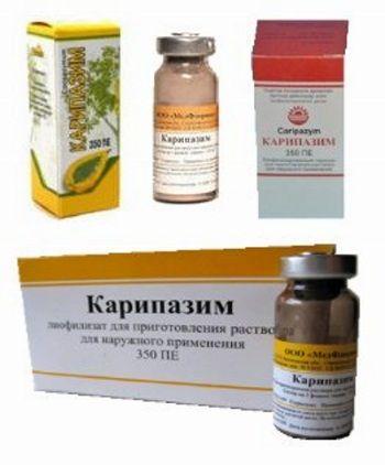 Карипазим - ефективне лікування опіків