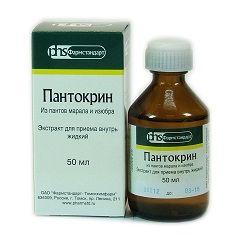 Екстракт Пантокрин для прийому всередину
