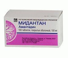 Мідантан - препарат для лікування паркінсонізму