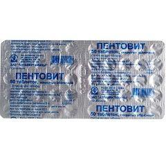 вітаміни пентовіт