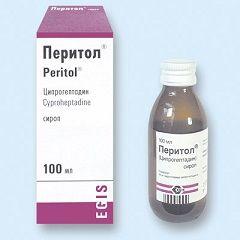 Сироп Перитол 4 мг / мл
