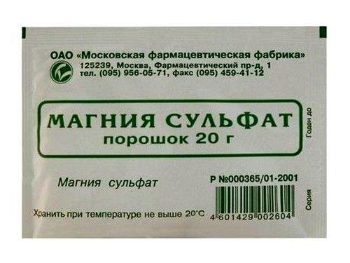 Популярним проносним з групи осмотичних препаратів є магнезія або сульфат магнію