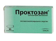 Ректальні супозиторії Проктозан