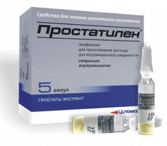 Ліофілізат Простатилен для приготування розчину для ін`єкцій