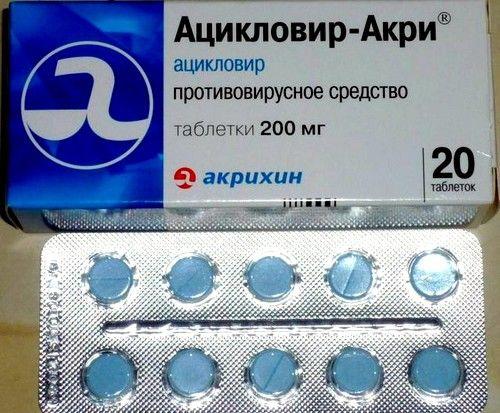 Таблетки Ацикловір Акрі крім ацикловіру містять натуральні допоміжні речовини