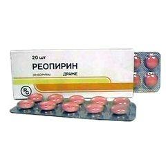 Реопірин в формі драже