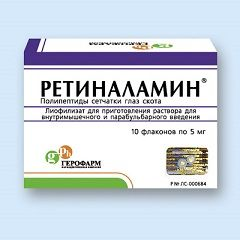 Ретіналамін - стимулятор репарації тканин