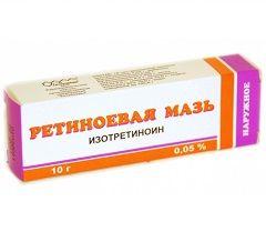 0,05% Ретиноєва мазь для зовнішнього застосування