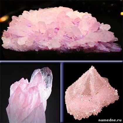 фото каменю рожевий кварц