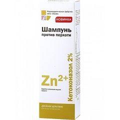 Шампунь з кетоконазолом - засіб для лікування себореї