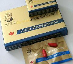 Лікарська форма препарату Сила Імператора - капсули