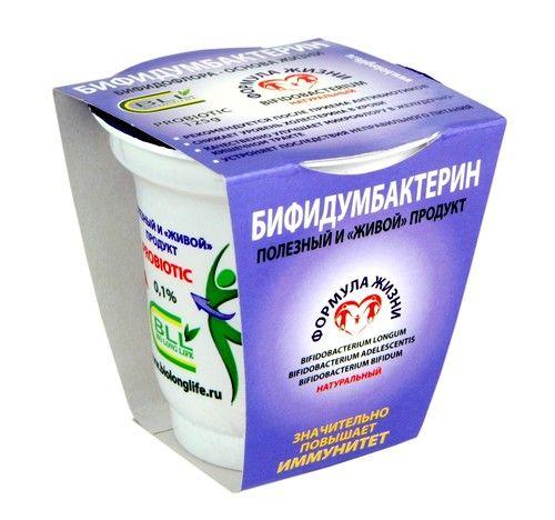 Біфідумбактерин при хламідіозі