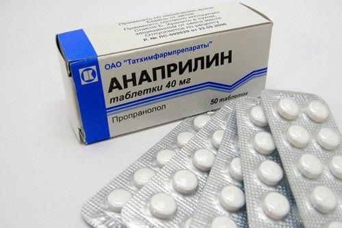 При різкому підвищенні артеріального тиску рекомендується випити Анаприлин
