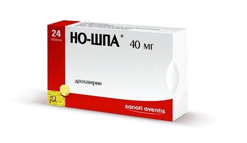 Для купірування больового синдрому пацієнту призначають Но-шпу або Платифиллин
