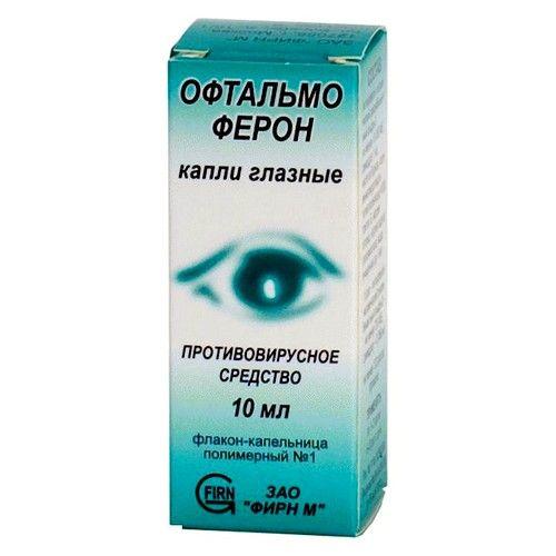 Краплі Офтальмоферон мають протизапальну, імуномодулюючу та протимікробну дію