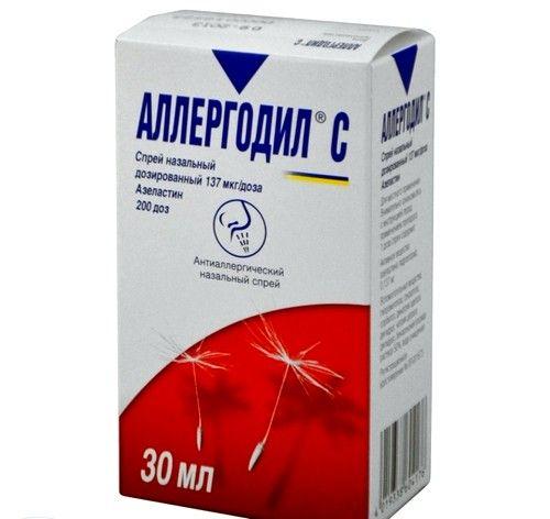 Аллергодил є потужним протинабрякову і антигістамінним засобом