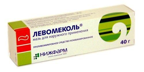 Левомеколь прискорює процес загоєння рани і допомагає вивести з місця ураження шкідливий ексудат
