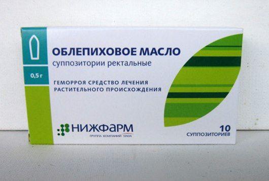 Масло обліпихи в лікуванні геморою