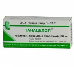 таблетки Танацехол