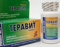 вітаміни Теравіт