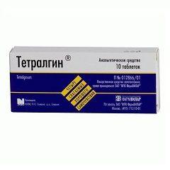 таблетки Тетралгін