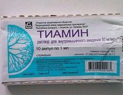 Розчин для ін`єкцій Тіамін