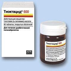 таблетки Тіоктацід