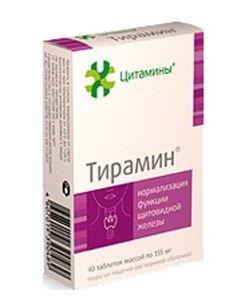 Форма випуску тирамін - таблетки