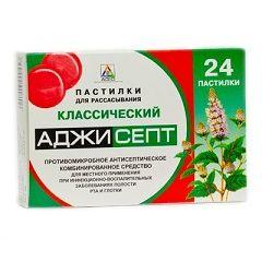Аджісепт - аналог тонзилотрен