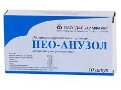 Нео-анузол - свічки для лікування тріщини прямої кишки