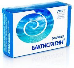 Бактістатін - аналог Трімедата