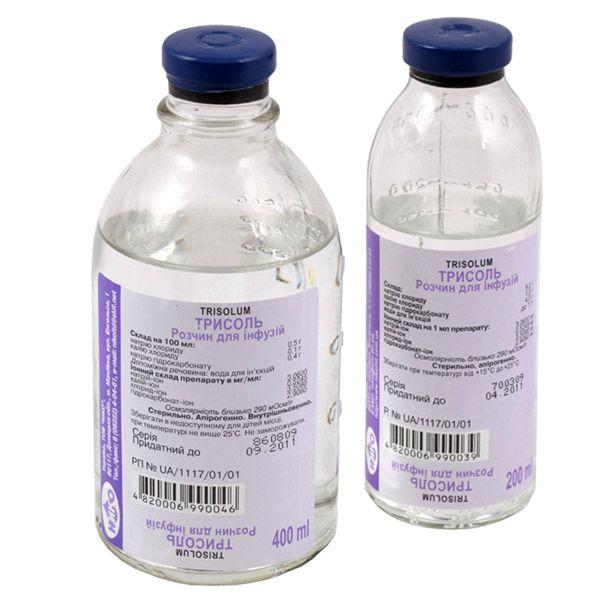 Трисоль - плазмозамінний розчин