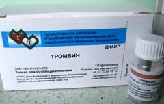 Гемостатичний засіб Тромбин