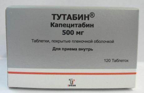 Тутабін в таблетках