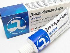 Диклофенак - протизапальна мазь для лікування вузлуватої еритеми