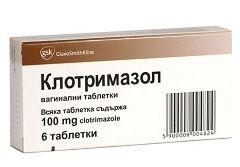 Клотримазол - свічки для лікування вагініту грибкового походження